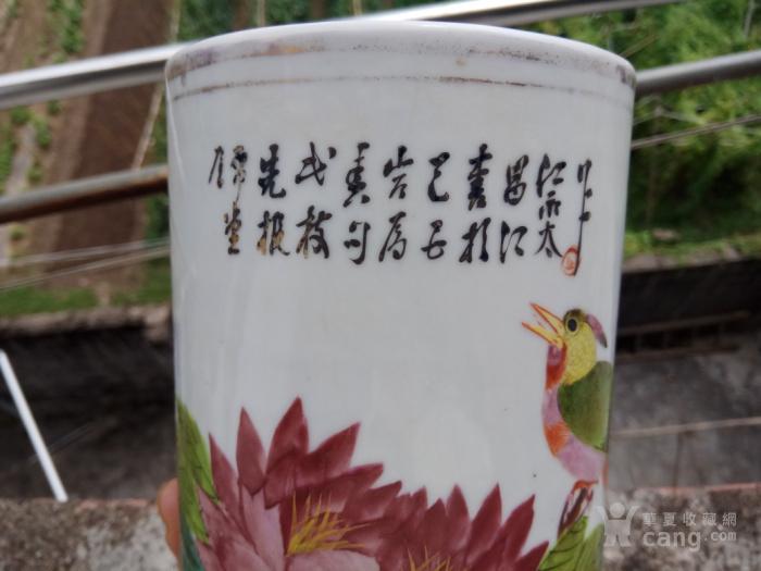 清光绪十五年小名家江永太作粉彩锦鸡花鸟诗文帽筒一只