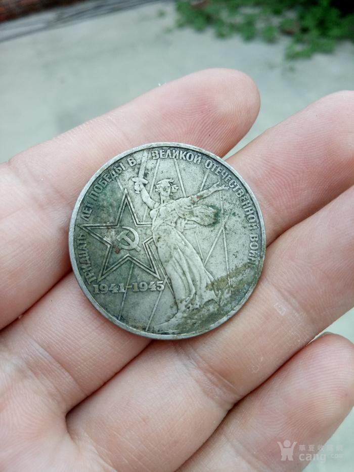 包老硬币一个