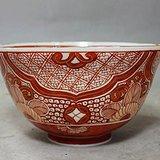 清代矾红内外绘画碗