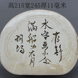 磁州窑文字枕头