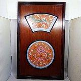 清代红地粉彩龙凤呈祥绘画瓷板