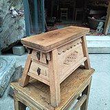 榉木��烟凳
