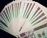 纸币收藏家12