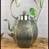 老白铜酒壶一件