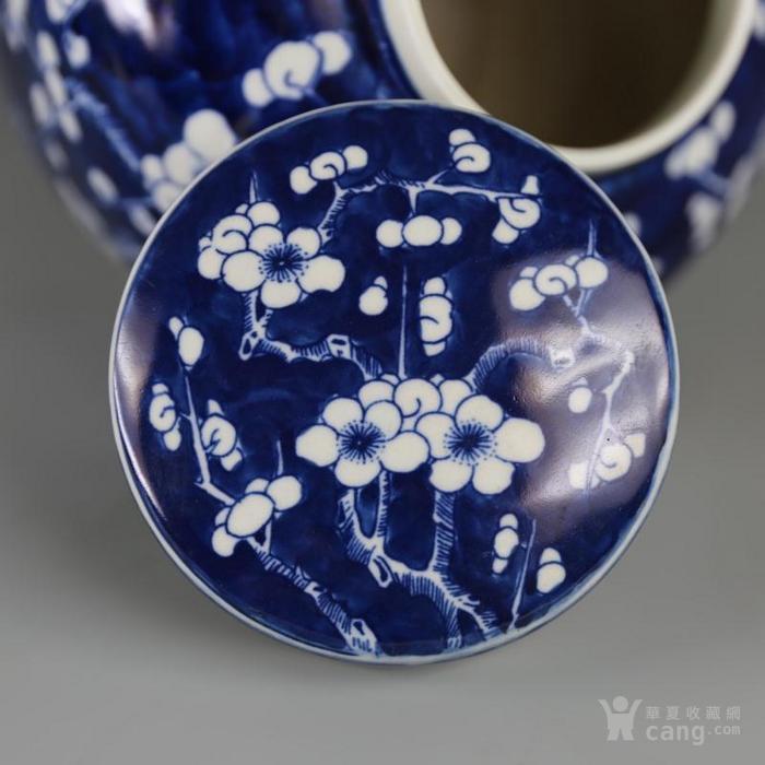 梅花纹盖罐
