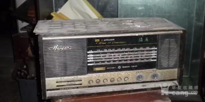 海燕t241收音机
