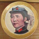 红色收藏瓷盘 毛主席带八角帽像瓷盘