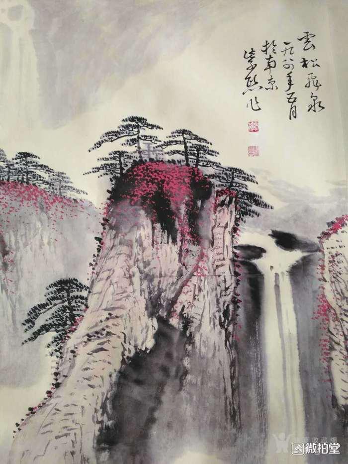 临摹手绘山水画