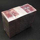 第四版人民币1980年伍角纸币 银行原封全新一千张连号