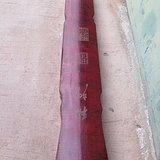 老漆器古琴15100665865