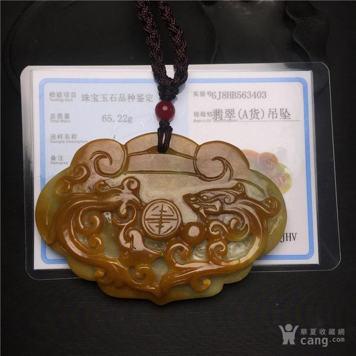 玉泉文玩v661老库存糯冰种天然红翡翡翠 龙凤寿字 锁牌