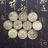 广东省造20双毫银币