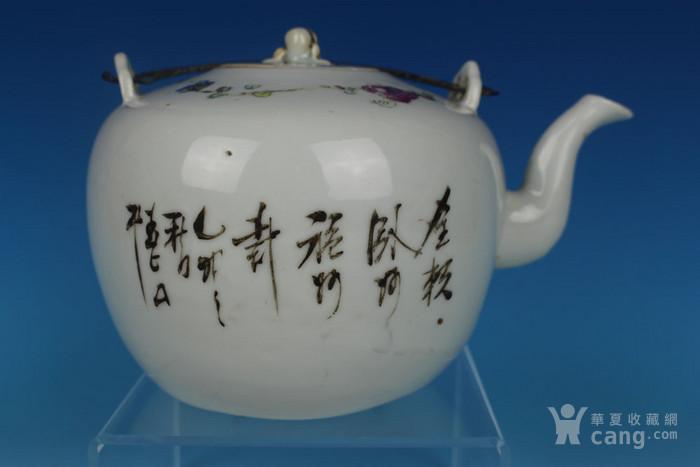 清同治粉彩人物故事提梁茶壶