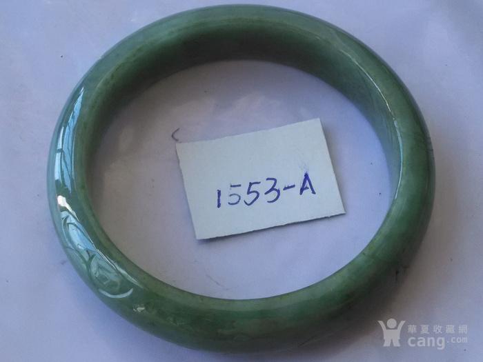 翡翠冰种1553 A刻花手镯 送证书