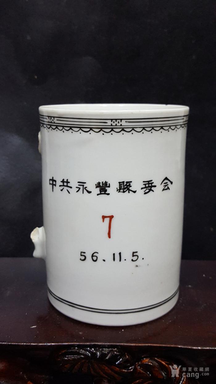 50年代残杯 包老567