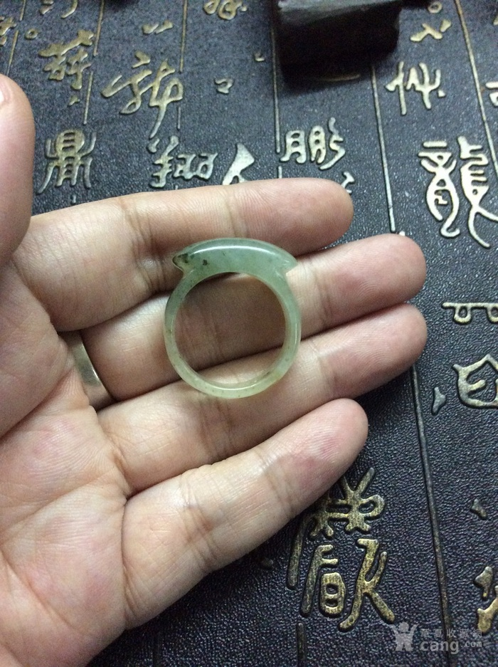 老坑种马安戒指