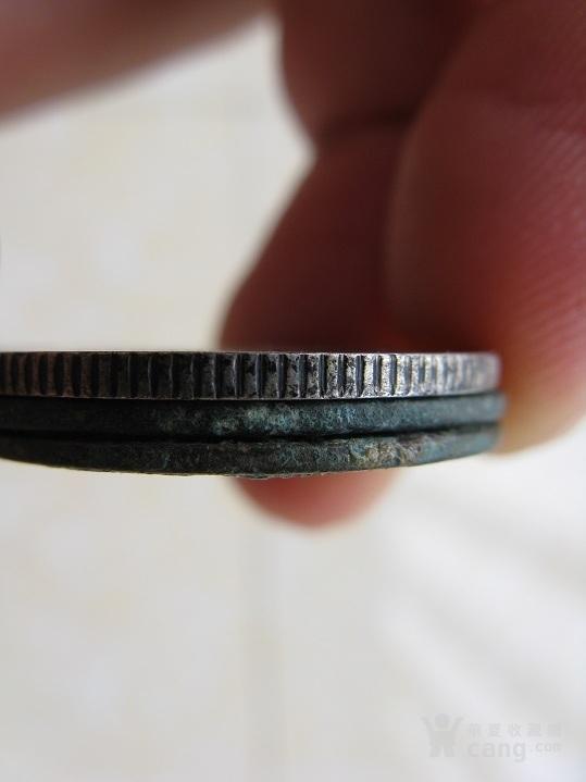 原味 广东一钱四分四厘银币  2