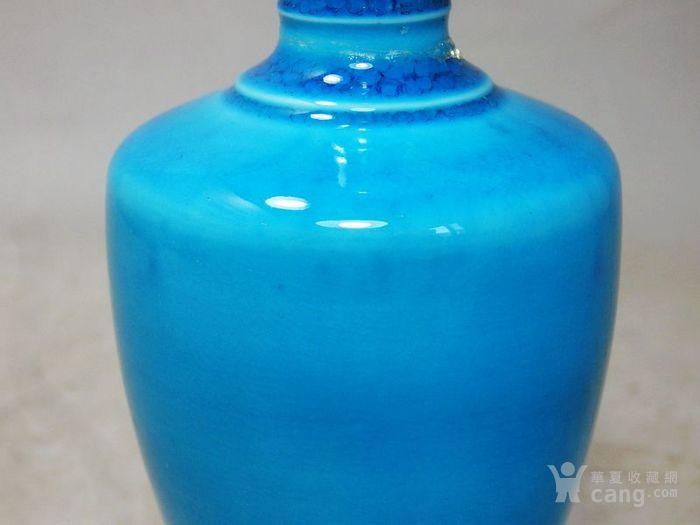 清代孔雀蓝赏瓶