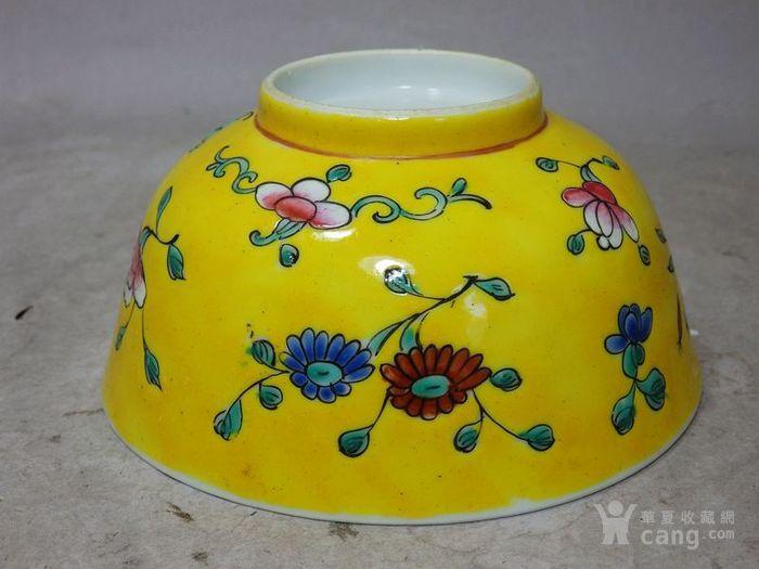 晚清黄地粉彩花卉绘画碗
