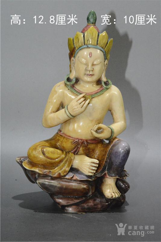 清代寿山石加彩藏佛人物