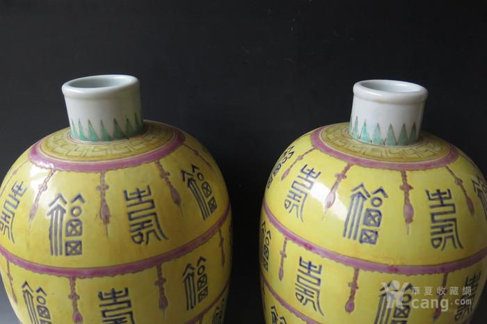 黄釉赏瓶 38 8