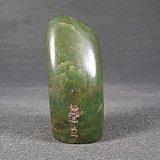 老绿色寿山石随形大印章