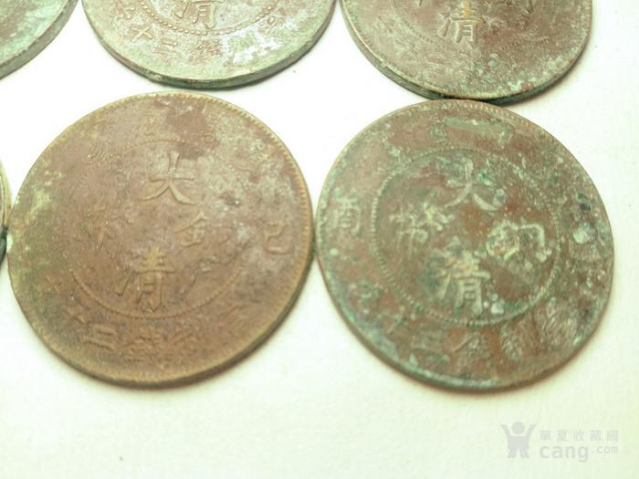 二十文大清铜币9枚