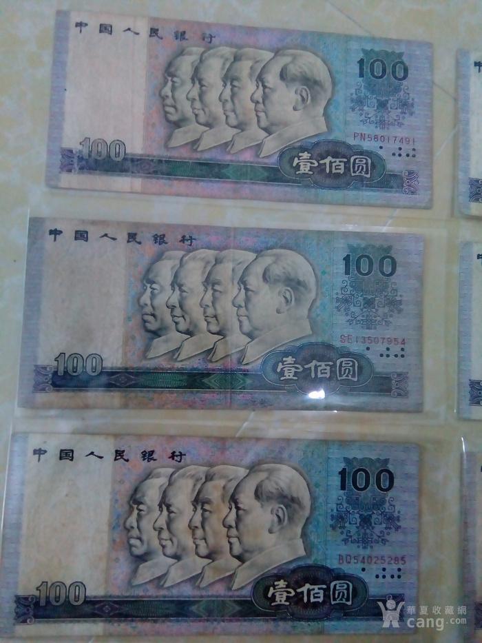 6张1990年一百元100元纸币90100纸币