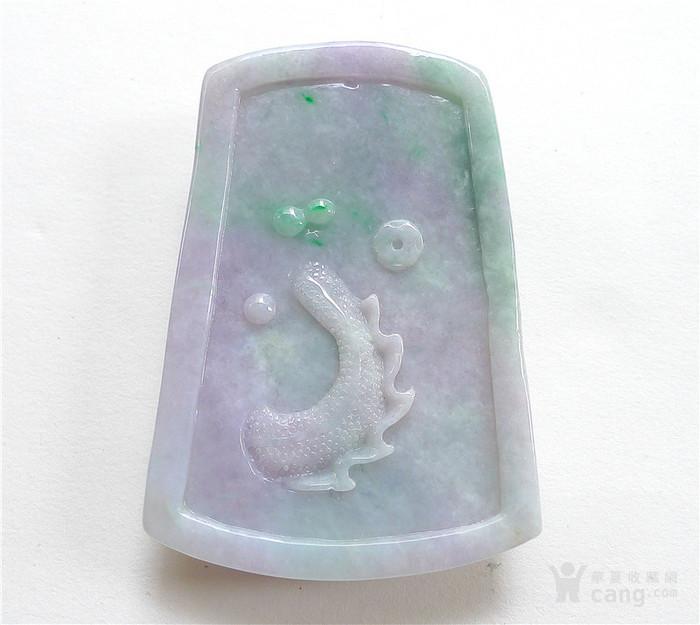 紫罗兰霸气龙牌