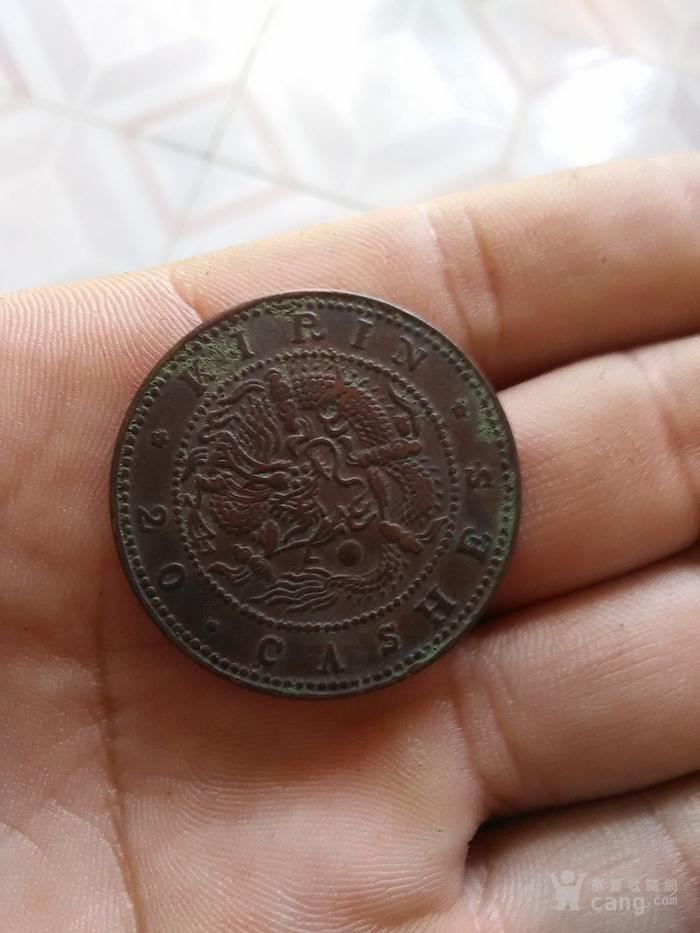 铜币_铜币价格_铜币图片_来自藏友清风雅舍_钱币_地摊