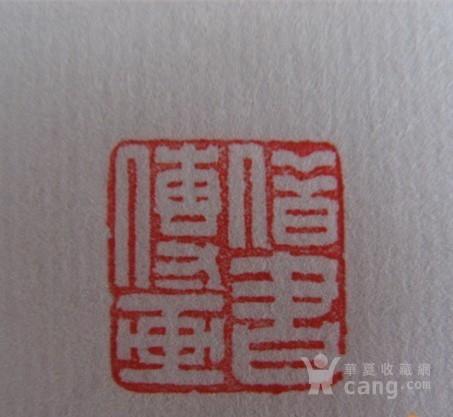 清代名家陈介祺篆刻印章
