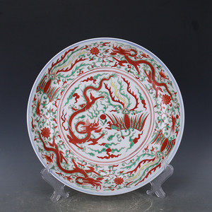 瓷器 瓷器盘子 陶瓷  A40ZB