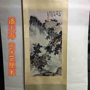 潘天寿绘山水作品