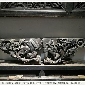 双凤角花一对双面工 木雕C 1668