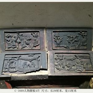 人物腰板4片 木雕 民俗物品旧货C 1669