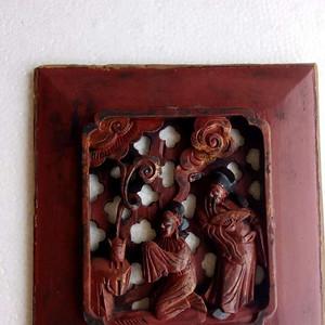 清早期楠木人物雕版