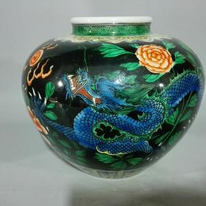 黑釉龙纹罐
