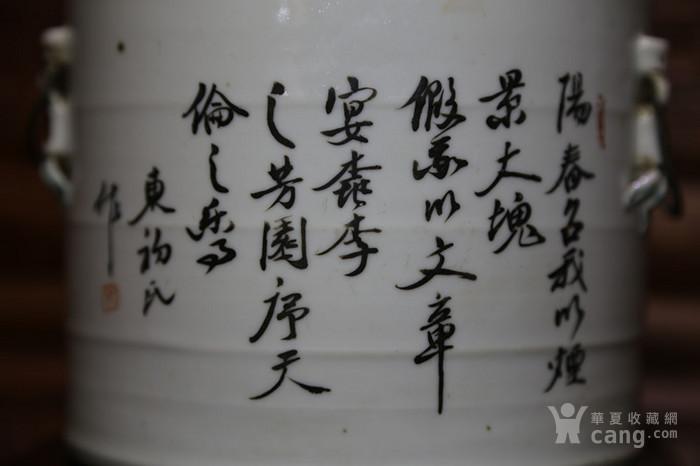 清同治浅绛彩东初氏作人物粥罐