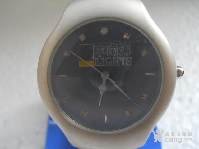 新石英手表 中南海