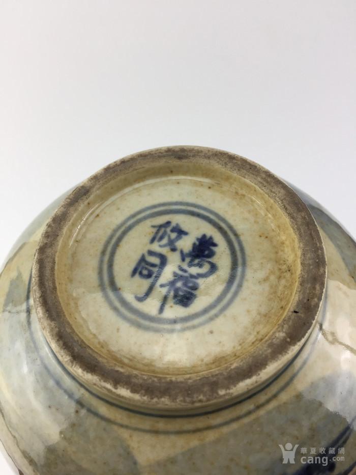 瓷瓶B0001图4