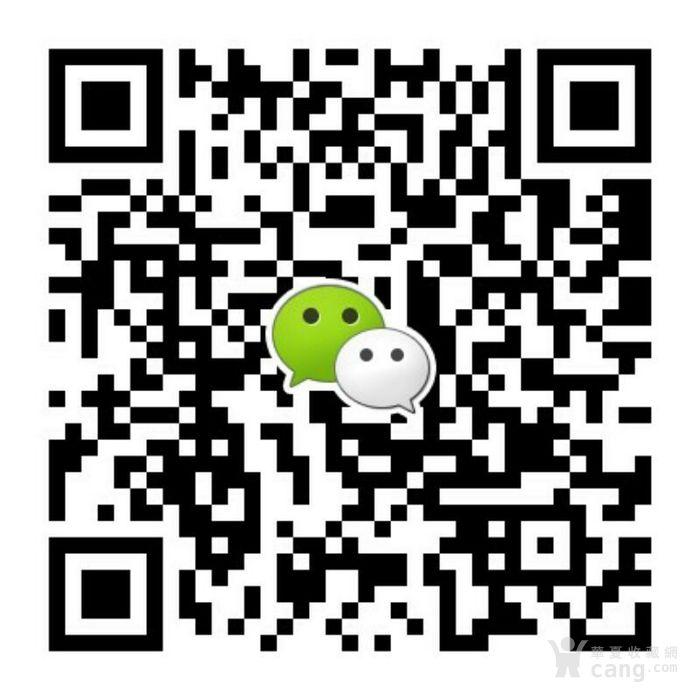 青花喜字大盘A0112图6