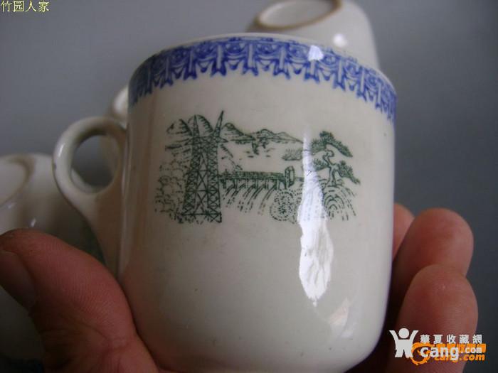 文革期间:4只釉下彩 高峡出平湖 茶杯