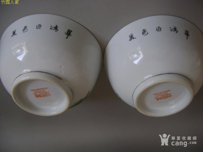 文革早期:精美1对粉彩 美色正清华 茶碗