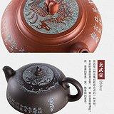 乾坤四象紫砂壶套组 壶身造型圆形