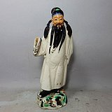 清代石湾窑李白人物塑像