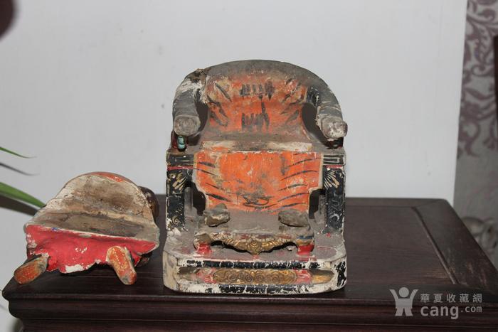 清三代托椅佛像图4