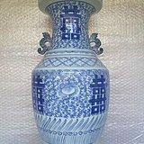 清中期喜字瓶