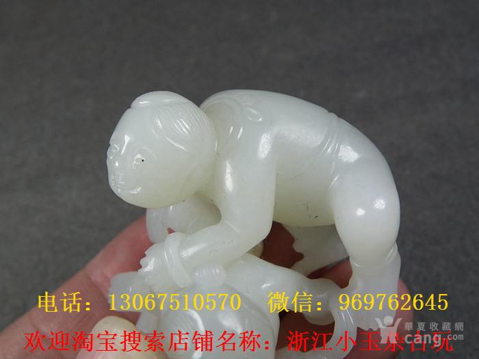 老和田一级白玉籽料镂空圆雕三童子嬉戏摆件图12