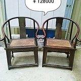 黄花梨圈椅