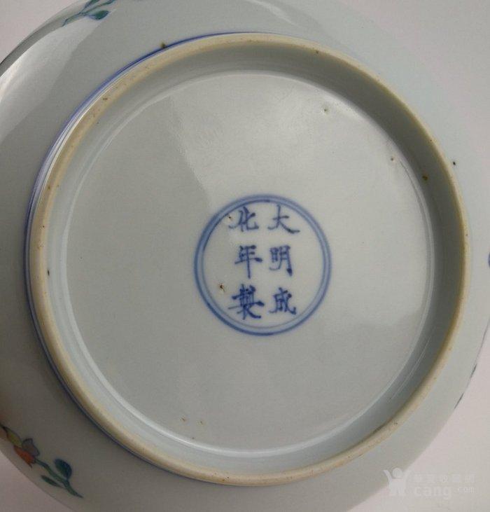 清康熙晚期 雍正 斗彩山姜花果纹